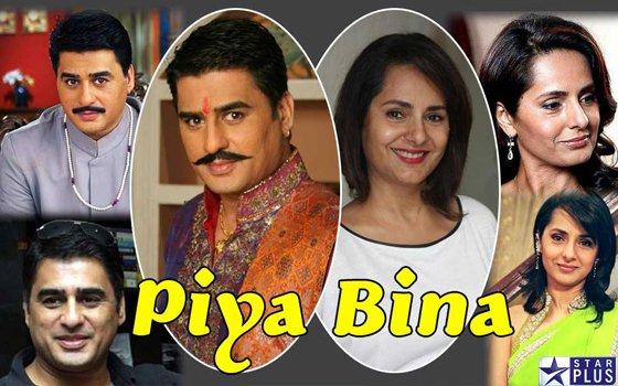 Hindi Tv Serial Jai Jag Janani Maa Durga Synopsis Aired On