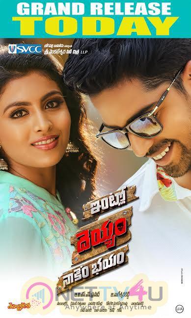 Intlo Deyyam Nakem Bhayam Movie Released Posters Telugu Gallery