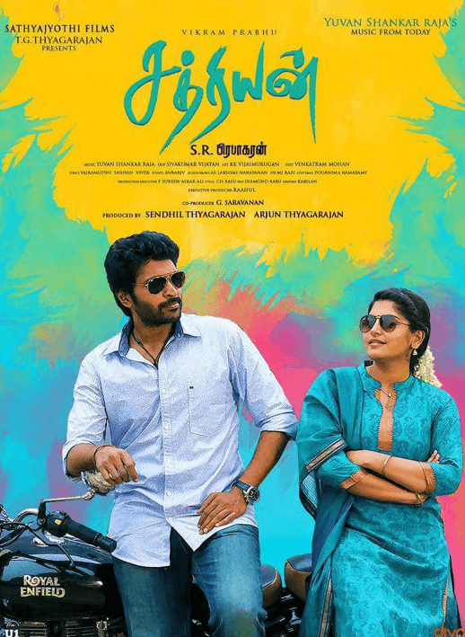 Sathriyan Movie Review