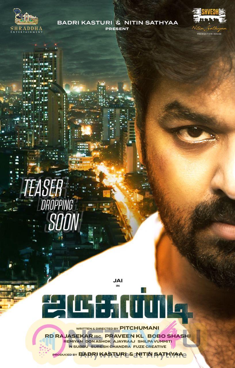 Jarugandi Movie Poster Tamil Gallery