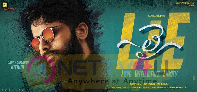 Nithiin 14 Reels Movie Lie First Look And Matter Stills Telugu Gallery