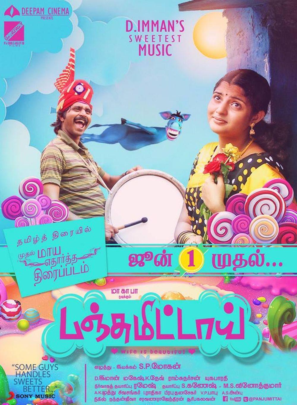 Panjumittai Movie Review
