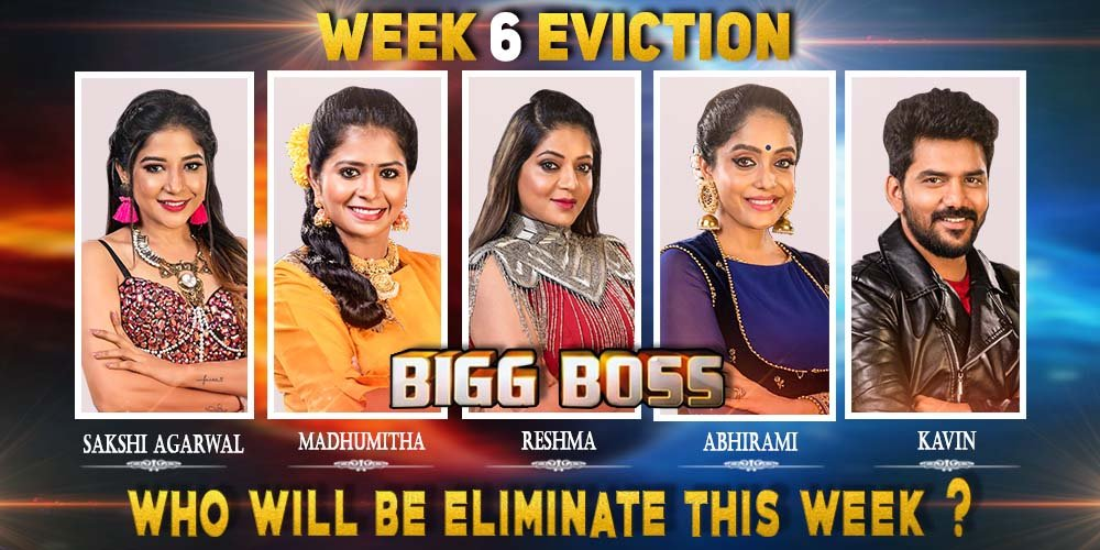 Bigg Boss Season 3 - Tamil - Week(6) Elimination