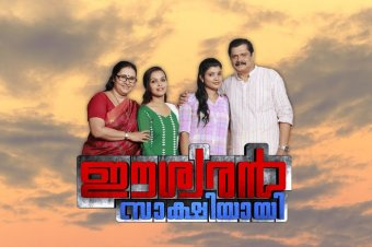 Jose Prakash Latest Serial And Shows | NETTV4U