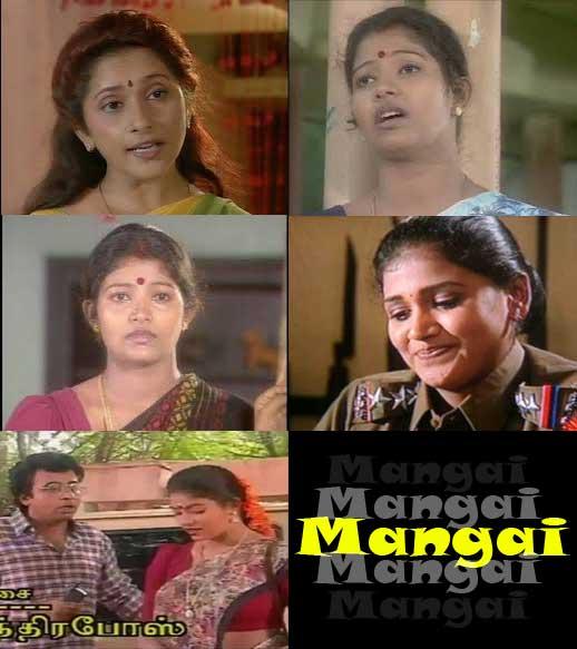 Tamil Tv Serial Oru Oorla Oru Rajakumari Synopsis Aired On