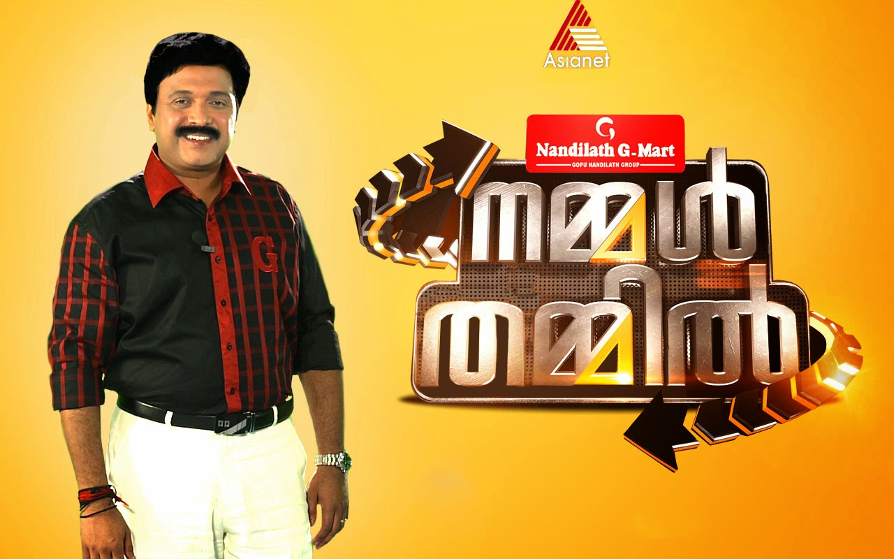 Malayalam Tv Serial Nammal Thammil Synopsis Aired On Asianet