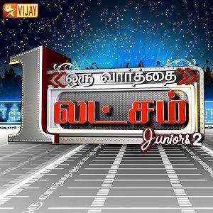 Oru-Varthai-Oru-Latcham-Juniors1.jpg