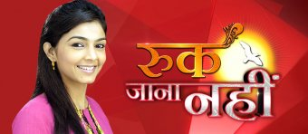 Pooja Sharma Latest Serial And Shows | NETTV4U