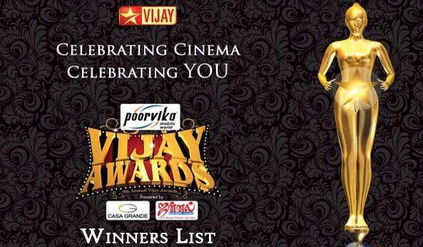 Vijay-Awards-2015.jpg