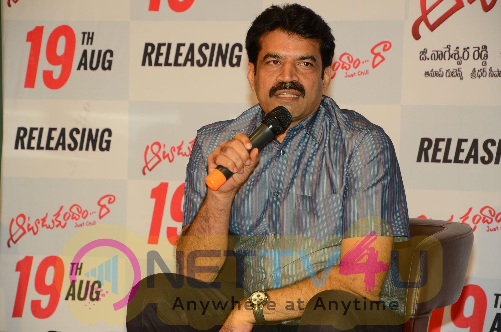Aatadukundam Raa Release Press Meet Photos Telugu Gallery