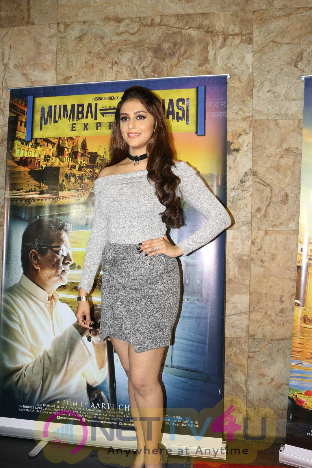 aarti chabria bh