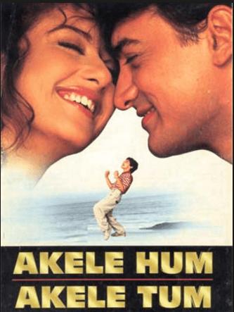 Akele Hum Akele Tum Movie Review