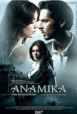 Anamika Movie Review
