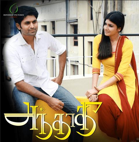 Andhadhi Movie Review