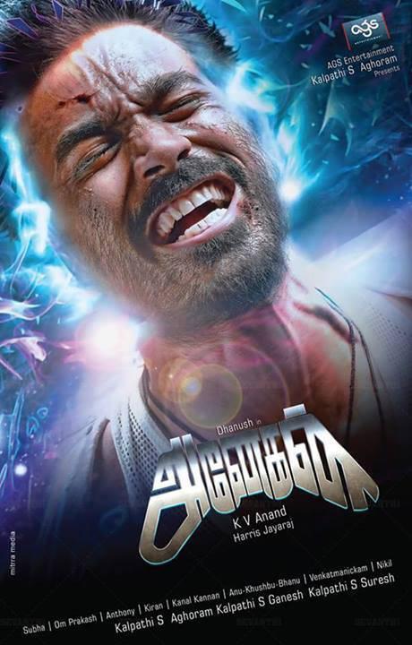 Anegan Movie Review