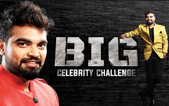 Big Celebrity Challenge Zee Telugu 21st February 2021 Episode: All Performances & Elimination