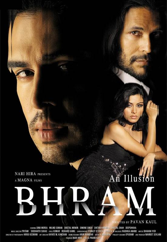 Bhram Movie Review