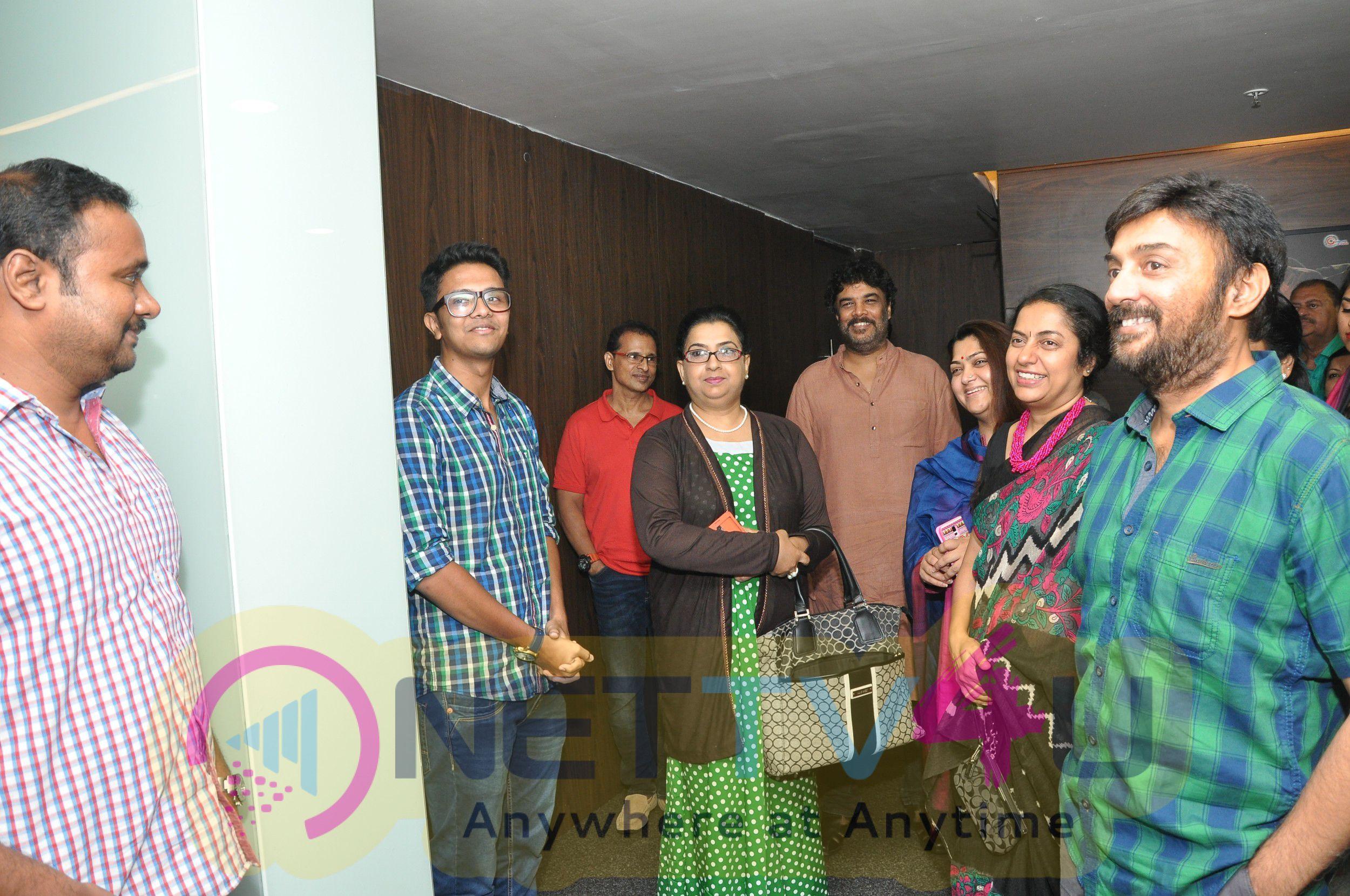 Celebrities Watch Dhuruvangal Pathinaaru D16 Photos Tamil Gallery