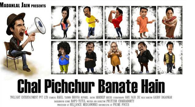 Chal Pichchur Banate Hain Movie Review