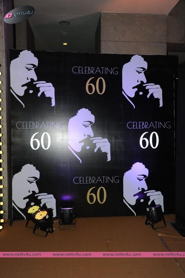 cleleb chiru 60th bday celeb 01