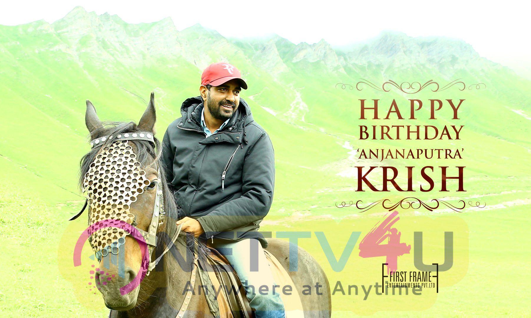 Director Krish Happy Birthday Wallpapers Telugu Gallery