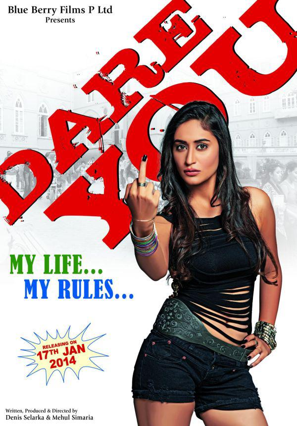 Dare You Movie Review