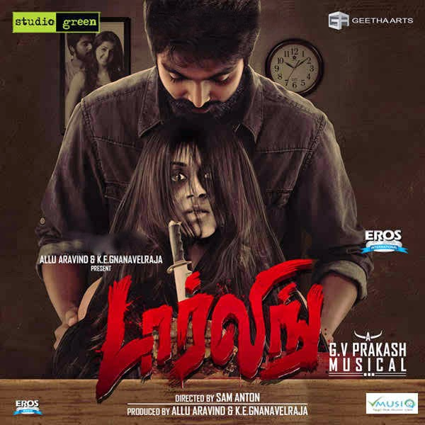 Darling Movie Review