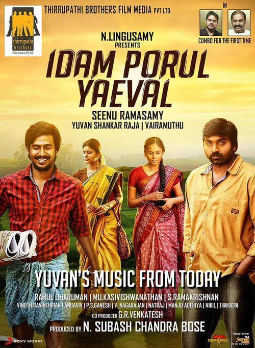 Idam Porul Yaeval Movie Review