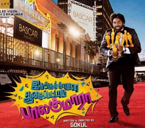 Idharkuthane Aasaipattai Balakumara Movie Review