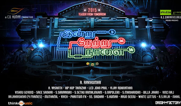 Indru Netru Naalai Movie Review