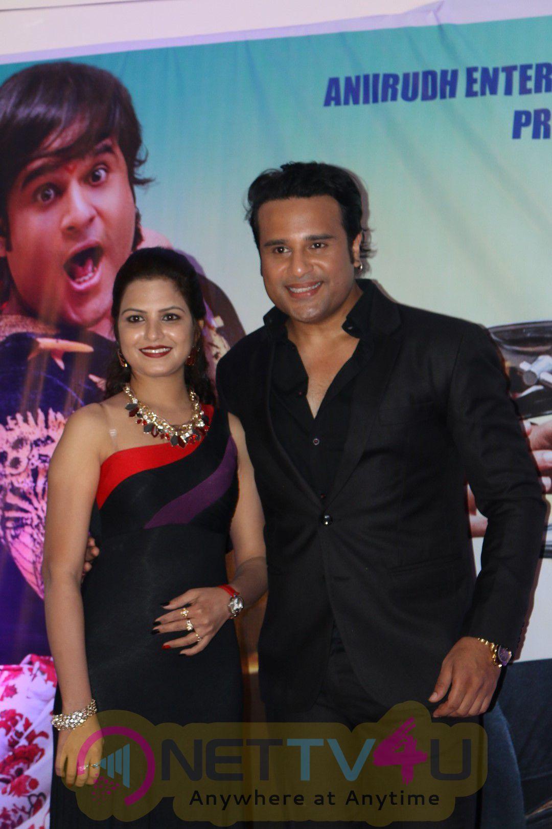 Krushna Abhishek At The Muhurat Of Marathi Film Bhingri Luminous Images Hindi Gallery