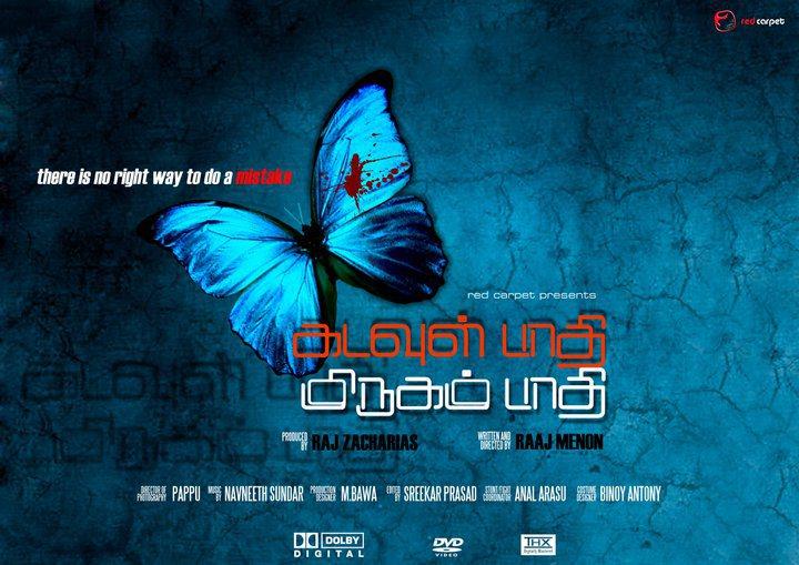 Kadavul Paathi Mirugam Paathi Movie Review
