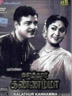 Kalathur Kannamma Movie Review