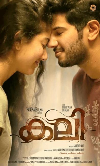 Kali Movie Review