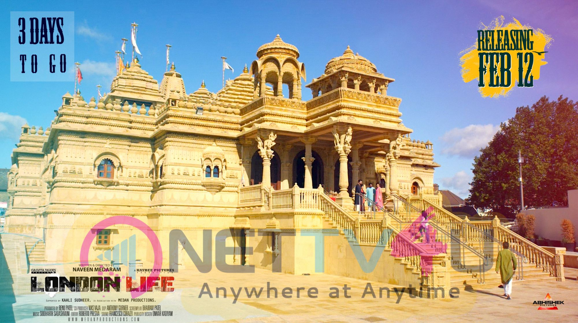 London Life Teaser Launch Press Meet & Movie Shoot Photos Telugu Gallery