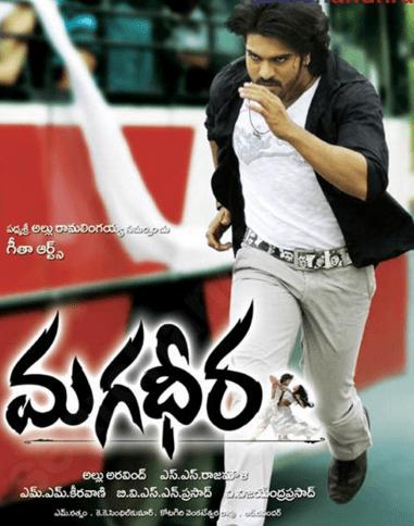 Magadheera Movie Review