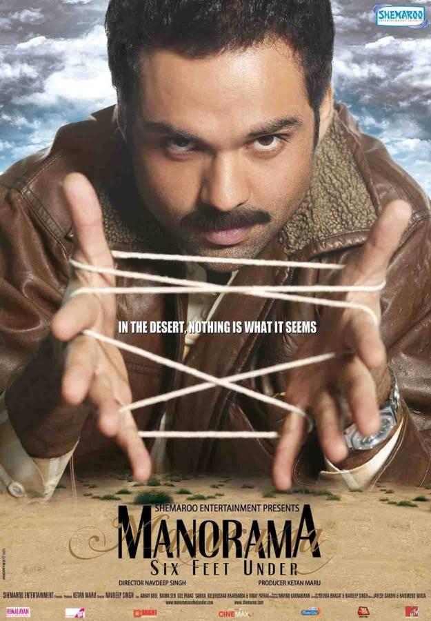 Manorama Six Feet Under Movie Review