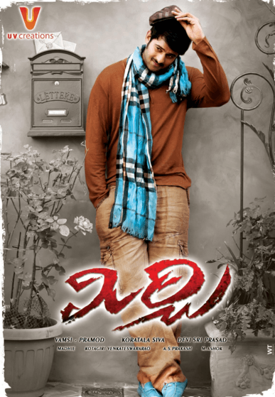 Mirchi Movie Review