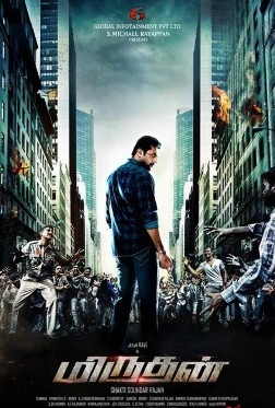 Miruthan Movie Review