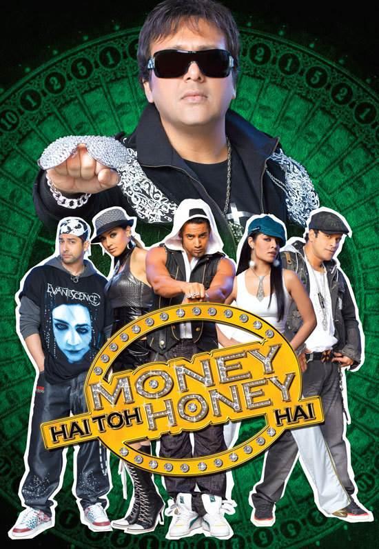 Money Hai Toh Honey Hai Movie Review