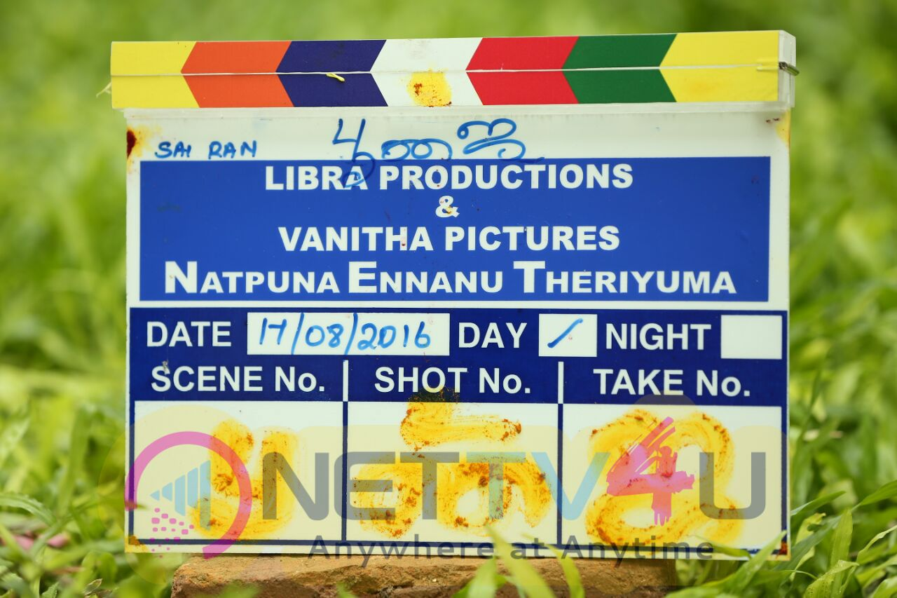 Natpu Na Ennanu Theriyuma Tamil Movie Pooja Stills Tamil Gallery