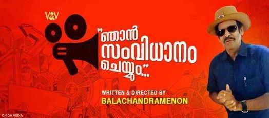 Njan Samvidhanam Cheyyum  Movie Review