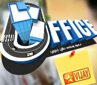 Tamil Tv Serial Office Synopsis Aired On VIJAY TV Channel