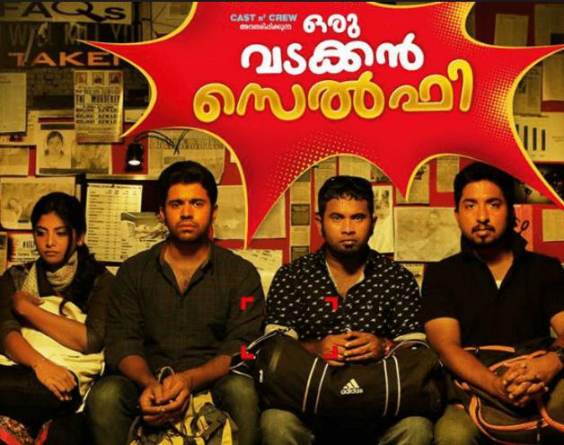 Oru Vadakkan Selfie Movie Review
