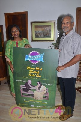 Photos Of Mani Ratnam Inaugurated Mera Woh Matlab Nahi Tha