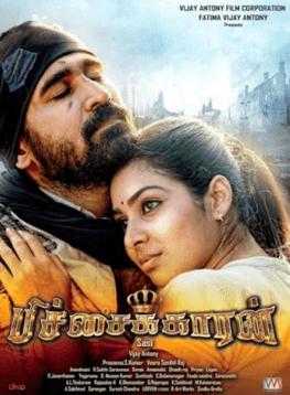 Pichaikkaran Movie Review