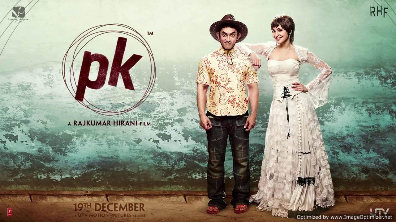 PK Movie Review