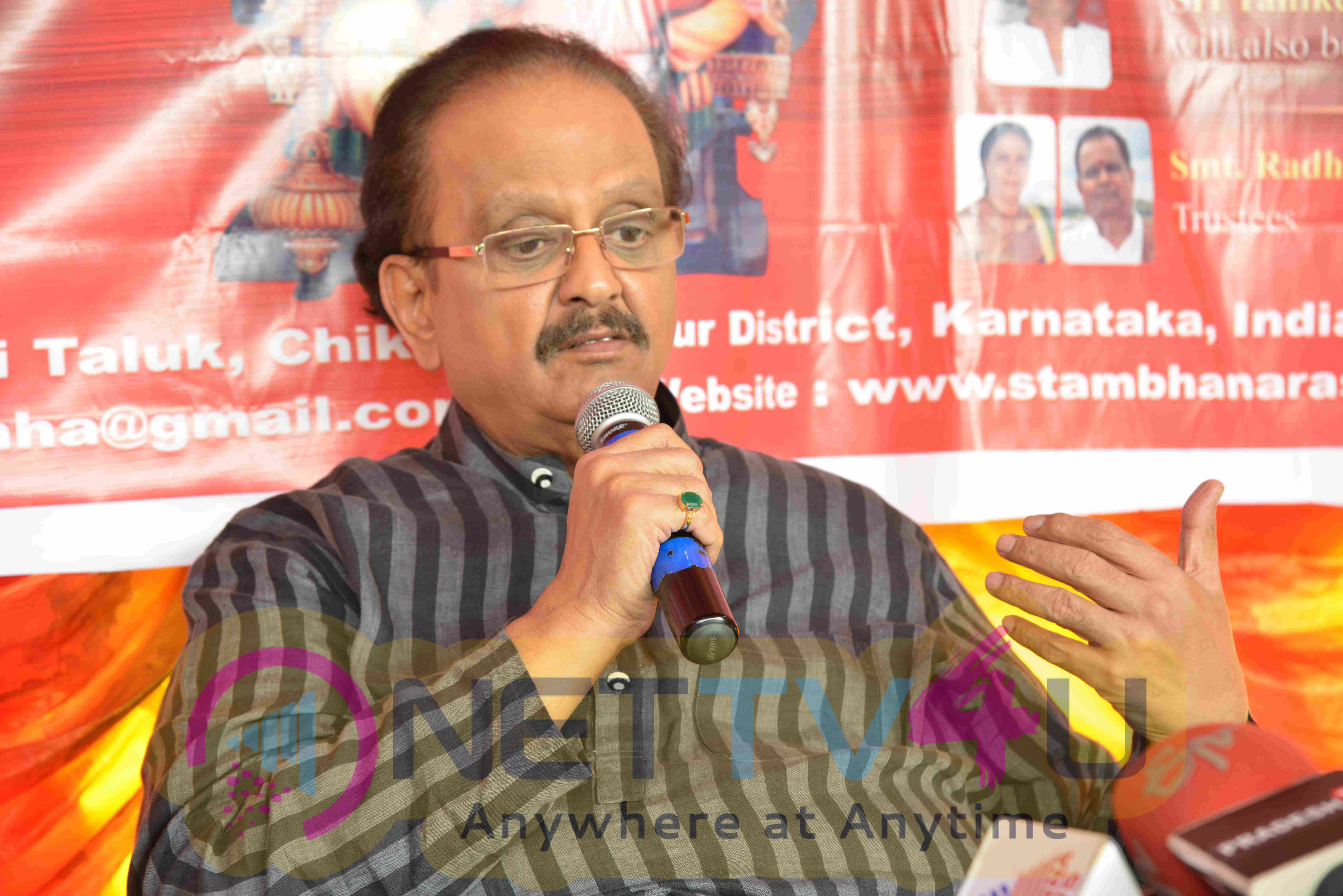 Playback Singer S. P. Balasubrahmanyam Press Meet Stills Kannada Gallery