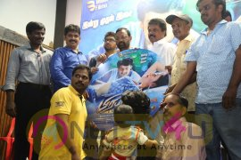 Prabhas Bahubali Movie Audio Launch Latest Stills Movie