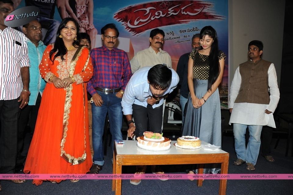 premikudu movie launch 94